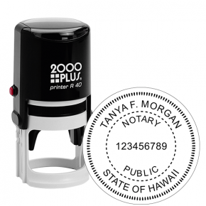 Hawaii Notary Public Round Stamp